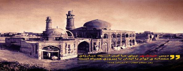 تبریک به مناسبت سوم خرداد سالروز فتح حماسی خرمشهر