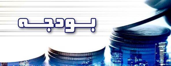 تصویب بودجه سال 1400 شهرداری شریفیه